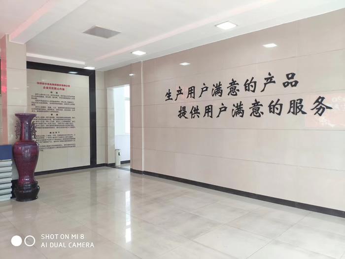 企业文化墙六